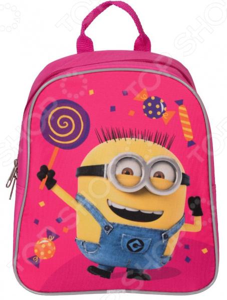 Рюкзак дошкольный Universal «Конфетка»