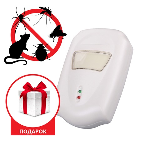 Купить Устройство для отпугивания насекомых и грызунов Pest Repeller (1 шт.)