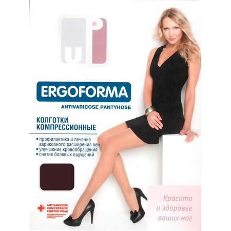 Купить Колготки медицинские эластичные компрессионные Ergoforma EU 102. Цвет: шоколадный