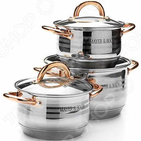 Набор посуды для готовки Mayer&Boch MB-25672