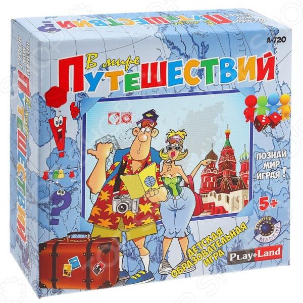 Игра настольная обучающая Play Land «В мире путешествий» play doh игровой набор магазинчик домашних питомцев