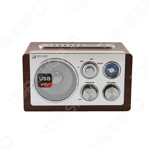 Радиоприемник СИГНАЛ РП-318 радиоприемник perfeo егерь fm красный i120 red