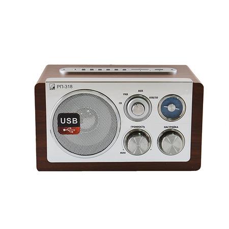Радиоприемник СИГНАЛ РП-318. В ассортименте