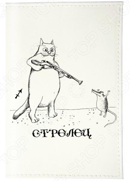 Обложка для паспорта Mitya Veselkov «Знак зодиака: Стрелец» OZAM443