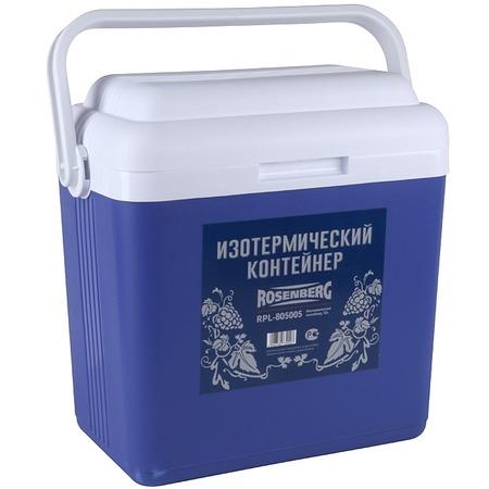 Купить Изотермический контейнер Rosenberg RPL-805005