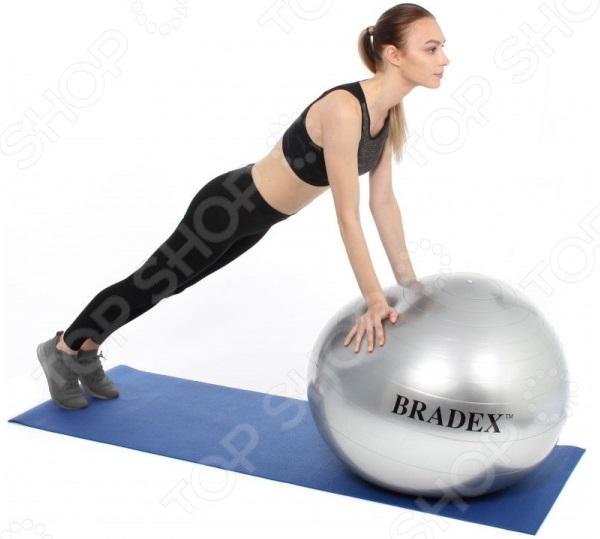 Мяч гимнастический с насосом Bradex «Анти-взрыв» 2