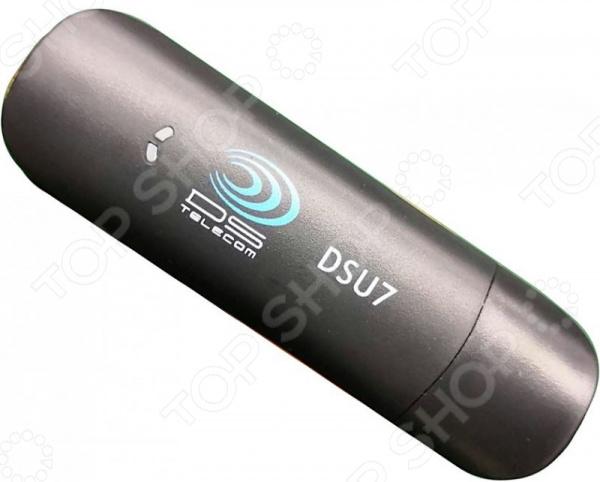 Модем Telecom DSU7
