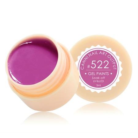 Купить Гель-краска для ногтей CANNI Nail Art Output №522