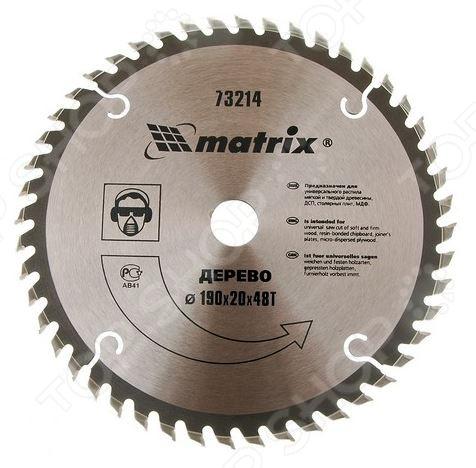 Диск пильный по дереву MATRIX Professional пильный диск по дереву 216x1 8x30 мм metabo 628065000