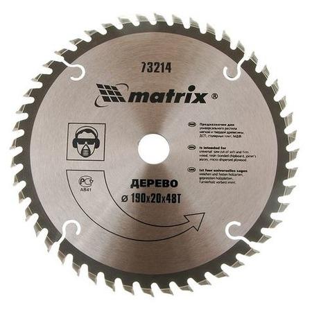 Купить Диск пильный по дереву MATRIX Professional