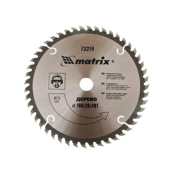фото Диск пильный по дереву MATRIX Professional. Диаметр диска: 150 мм. Количество зубьев: 48