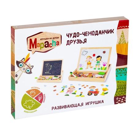 Купить Доска для рисования Mapacha «Чудо-чемоданчик: Друзья»