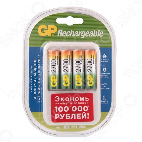 Устройство зарядное GP Batteries B420GS270AAHCF-2CR4 набор батареек gp batteries cr2025