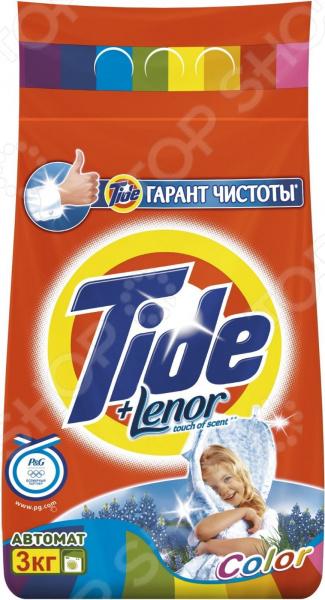 Порошок стиральный TIDE Color Lenor Touch of Scent