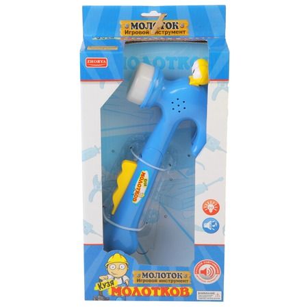 Купить Игровой инструмент для мальчика Zhorya «Молоток»