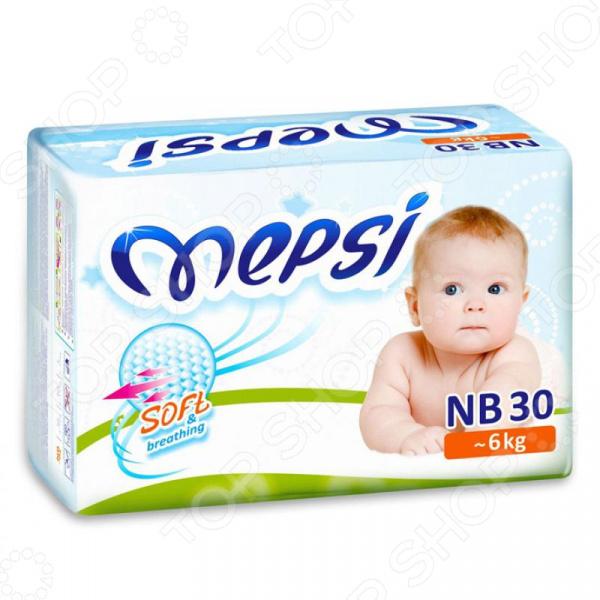Подгузники Mepsi NB (до 6 кг)