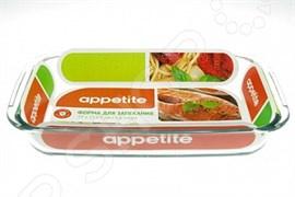 Форма для запекания прямоугольная Appetite PL6 предназначена для приготовления горячих блюд. Форма сделана из жаропрочного стекла. Посуда также идеально подходит для выпекания различной выпечки, ведь форма предотвращает тесто от вытекания , при этом, предоставляя возможность с легкостью извлечь готовую выпечку и получить на ней красивый рисунок. Жаропрочное стекло абсолютно безопасно и не вступает в реакцию с продуктами, а также не влияет на запах и вкус готового изделия. Форма пригодна для использования в духовом шкафу, на газовых комфорках, электроплитах, в микроволновой печи. Подходит для мытья в посудомоечной машине.