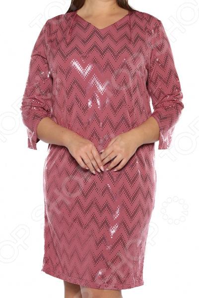 Платье VEAS «Карнавал». Цвет: розовый коктейльное платье с драпировкой bebe платья и сарафаны коктейльные
