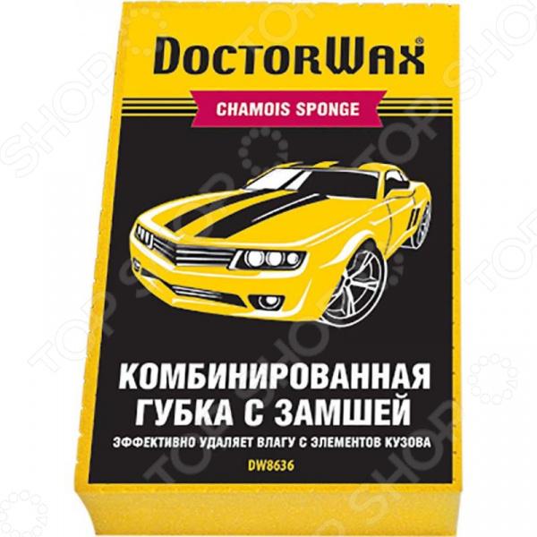 Губка комбинированная Doctor Wax DW 8636