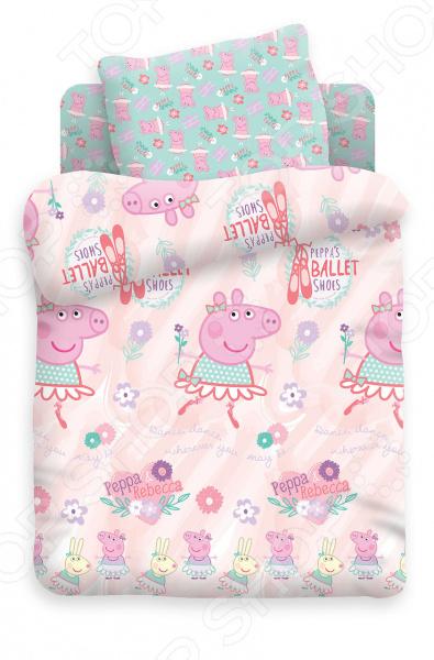Ясельный комплект постельного белья Непоседа Peppa Pig «Пеппа балерина» набор для лепки peppa pig свинка пеппа