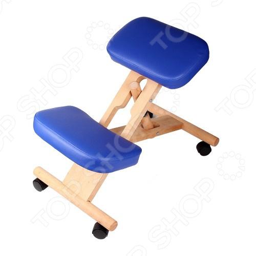 Стул ортопедический Gess Vertebra gess ортопедический стул для правильной осанки vertebra pro