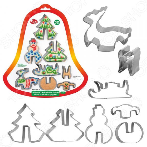Набор форм для выпечки печенья Мультидом «Новогодний сюрприз» VL2-74