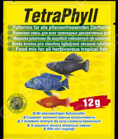 Корм для травоядных рыб Tetra Phyll 12г