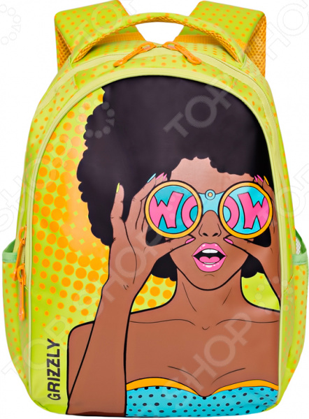 Рюкзак молодежный Grizzly RD-758-2/3