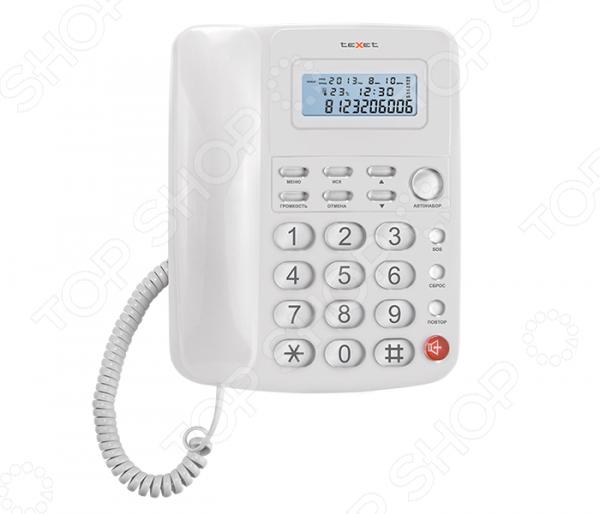 Телефон Texet TX-250 телефон проводной texet tx 201 белый