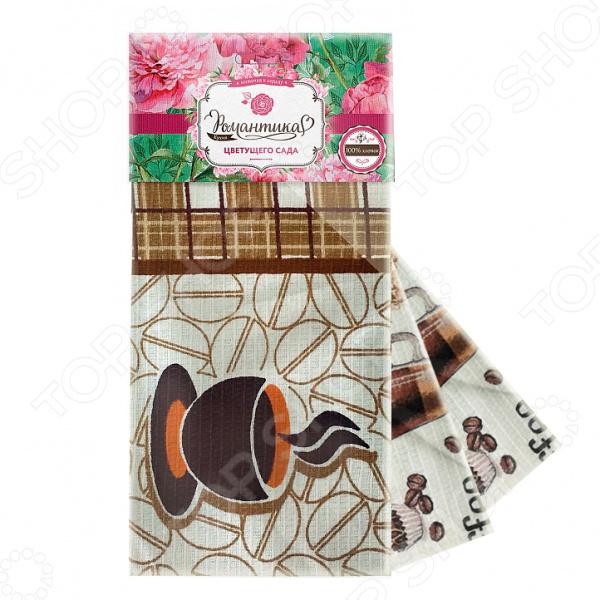 Комплект вафельных полотенец Романтика «Венский кофе»