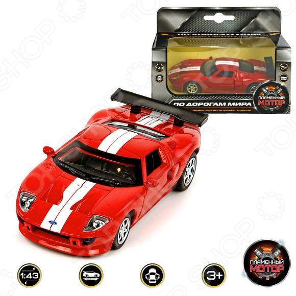 Модель автомобиля 1:43 Пламенный Мотор Ford GT. В ассортименте
