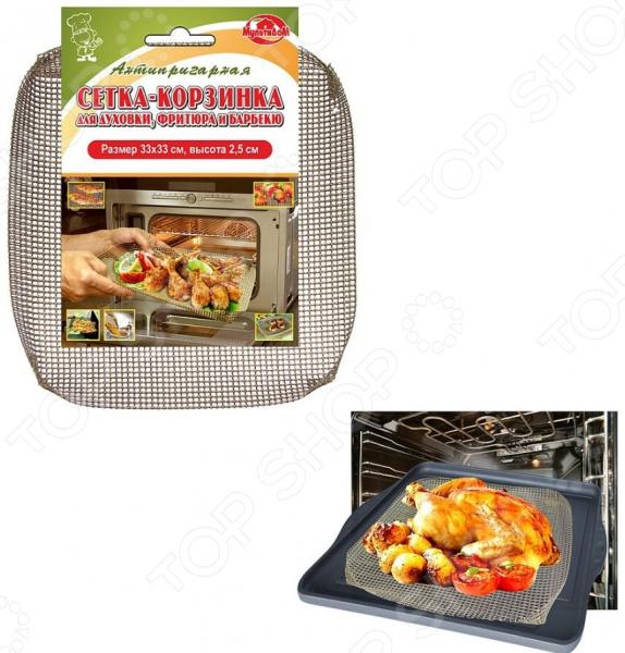 Сетка для духовки и гриля Мультидом NE80-144 феллер т барбекю 80 блюд с гарнирами