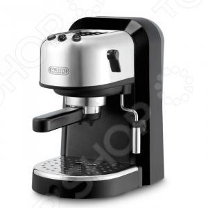 Кофеварка DeLonghi EC 271 B
