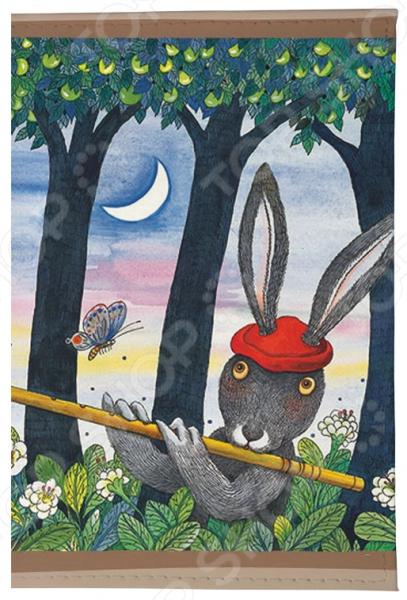 Обложка для автодокументов Mitya Veselkov «Музыка леса»