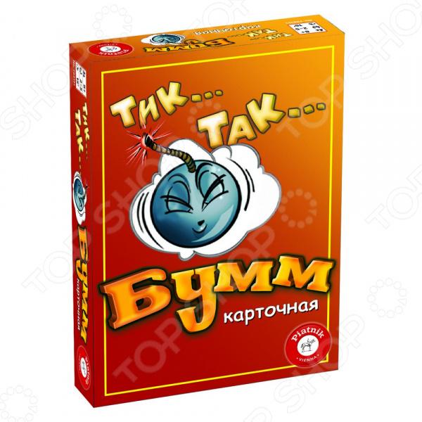 Игра карточная Piatnik «Тик-так бумм» настольная игра piatnik activity тик так бумм 738791