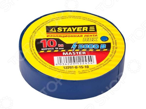 Изолента Stayer Master 12291-15-10 отлично подходит для изоляции и маркировки проводов. Может использоваться в быту или на производстве. Лента позволяет надежно зафиксировать провода, создать прочное соединение и обеспечить высокую герметичность, которая надежно защитит стыки от воздействия влаги, растворителей и других абразивных веществ. Основными достоинствами данной изоленты можно назвать прекрасную адгезию или прилипание, эластичность, высокие диалектические свойства даже при напряжении до 5000 В. Прочный материал также отличается прекрасной износостойкостью. Изолента выполнена из поливинилхлорида.