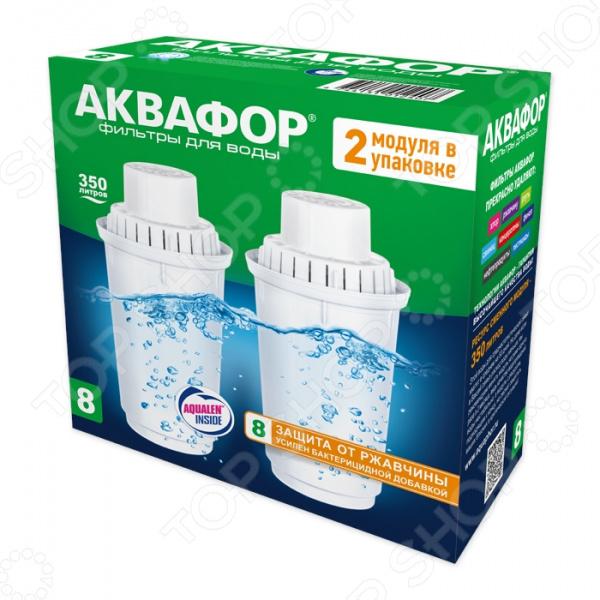 Комплект модулей сменных фильтрующих Аквафор В8 комплект модулей сменных фильтрующих аквафор а5