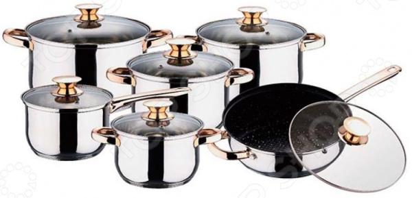 Набор посуды Wellberg WB-1105