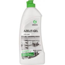 Гель концентрированный для удаления жира, нагара и копоти GraSS Azelit Gel