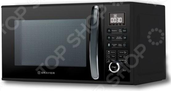Микроволновая печь BRAYER BR-2503