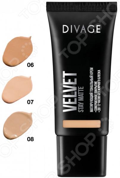 Фото - Крем тональный DIVAGE Velvet тональный крем true color 07 divage