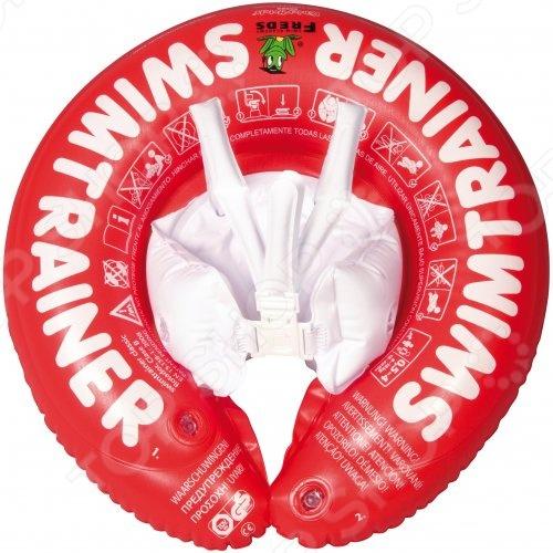 Круг надувной Swimtrainer Classic