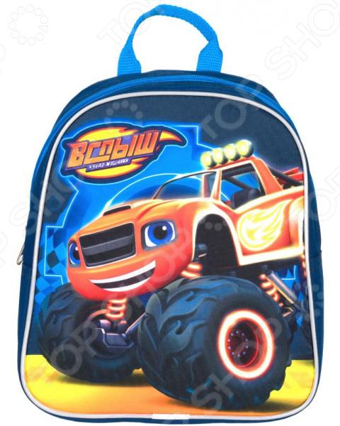 Рюкзак дошкольный Росмэн 33608 росмэн рюкзак дошкольный пингвиненок