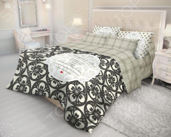 Комплект постельного белья Волшебная ночь Breakfast постельное белье волшебная ночь комплект постельного белья волшебная ночь семейный yin yang