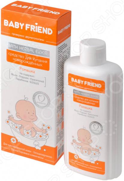 Средство для купания новорожденных Baby Friend «Ромашка»