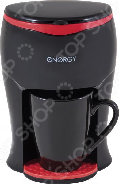 Кофеварка Energy EN-607 кофеварка energy en 607 white