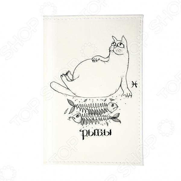Обложка для паспорта Mitya Veselkov «Рыбы» OZAM440 обложка для паспорта mitya veselkov рыбы ozam440
