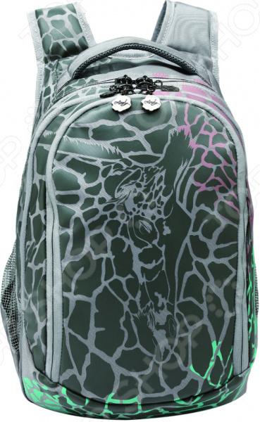 Рюкзак молодежный Grizzly RD-534-1