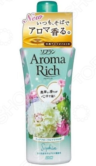 Кондиционер для белья Lion Aroma Rich Sophia 263241 ополаскиватель lion soflan aroma rich maria с натур аром маслами 480 мл