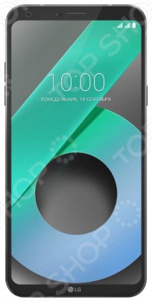 Смартфон LG Q6 M700AN 32Gb это современный, многофункциональный умный телефон на базе Android, с которого можно снимать видео, работать с приложениями разных типов, секвенсорами, редакторами, проводить время за играми или просто смотреть фильмы на диване.  Преимущества:  Мощный 8-ядерный процессор, с которым вы сможете без проблем работать в мультифункциональном режиме и легко решать все свои задачи.  Высокую производительность обеспечивает оперативная память на 3 ГБ.  Благодаря встроенной поддержке бесконтактной оплаты вы сможете платить за покупки быстро и без проблем.  Лаконичный продуманный дизайн корпуса очень удобен в использовании, легко помещается в сумке.  Оптимальная цветопередача и контрастность изображения для комфортного просмотра видео даже в солнечную погоду.  Оборудован мощной 13-мегапиксельной камерой. Благодаря ей ваши снимки всегда будут четкими и детализированными.  5,5-дюймовый HD-экран отлично подходит для просмотра фильмов в пути.  Дизайн смартфона Красивый и современный телефон с изящным корпусом и приятным на ощупь покрытием. Благодаря правильной конструкции и габаритам устройство комфортно помещается в руке и позволяет с легкостью пользоваться всеми элементами на экране. Тонкие рамки вокруг дисплея и продуманное расположение элементов делает работу с контентом легкой и удобной. Архитектура процессора обеспечивает уверенную работу и моментальную обработку поступающих задач. Он совмещает впечатляющую производительность со стильным дизайном: тонкий, легкий, отвечает всем требованиям следящих за модой молодых людей.